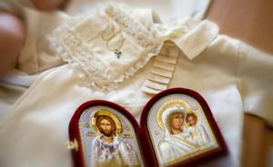 Подготовка крестных к обряду крещения