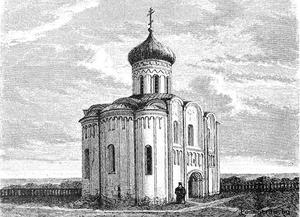 Храм Покрова на Нерли: история