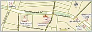 Сретенский монастырь: как добраться