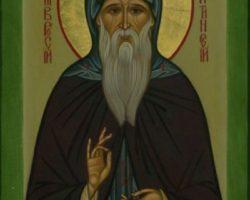 Преподобный Амвросий Оптинский (1891)