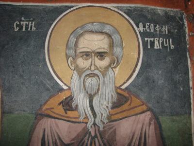 Преподобный Феофан исповедник (ок. 300)
