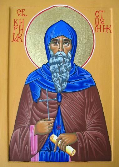 Преподобный Кириак отшельник (556)