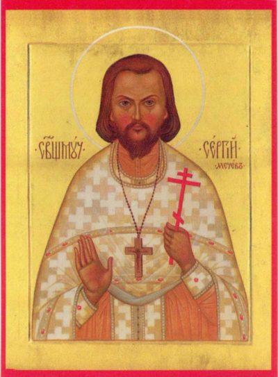 Священномученик Сергий Мечев (1942)