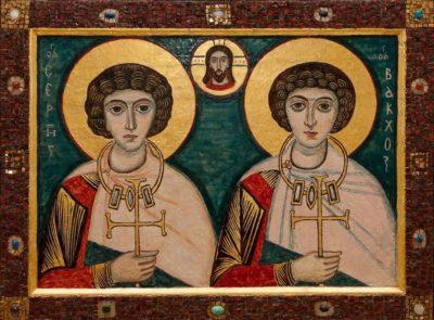 мученики Сергий и Вакх (290-303)