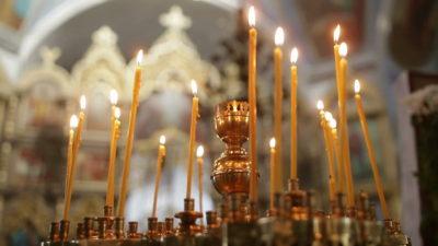Если не хватает времени на церковь — как заказать молебен онлайн