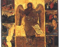 Рождество Иоанна Предтечи: история события, день празднования и правила поведения, жизнь и почитание пророка